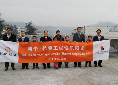Hanwha SolarOne Brings Light to Chinese Children in Need