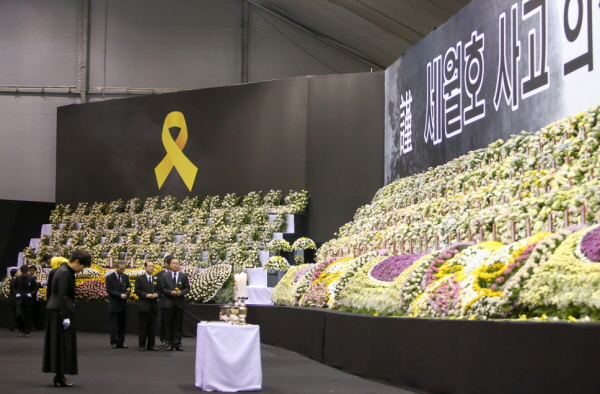 Ambassadors express condolences over the victims of the Sewol Ferry