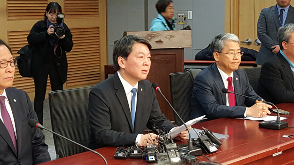Ahn pledges all efforts for transfer of control of government