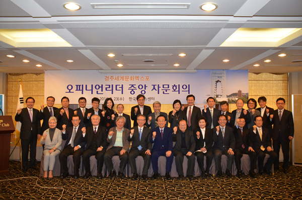 President Park calls Korea, Vietnam 'in-law countries'