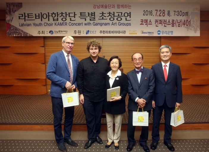 Korean women choir, Latvian KAMER enthrall Korean, international audience