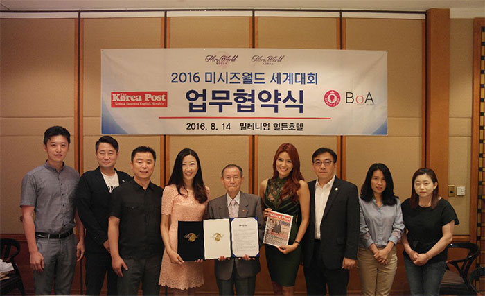 The Korea Post signs accord with Mrs. World Korea in covering beauty pageant activities