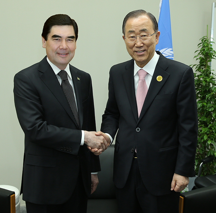Priority positions of Turkmenistan on the 71st session of the UN General Assembly