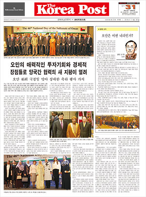 Why not use the Korean-language internet newspaper of The Korea Post?