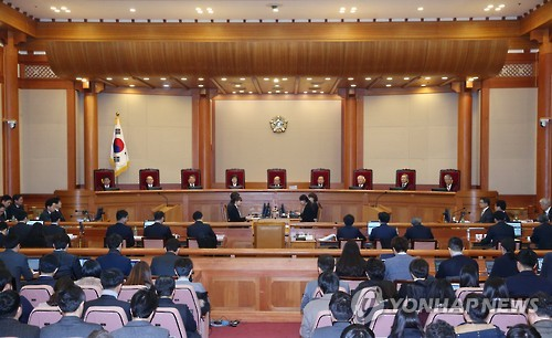 (3rd LD) Constitutional Court holds first hearing on Park impeachment case
