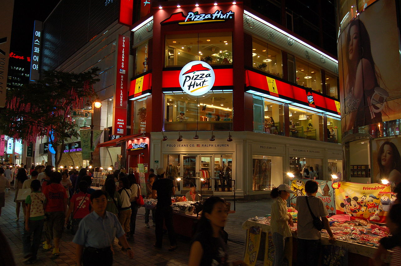 Fair Trade Commission Orders 500 Mil. Won Penalty to Pizza Hut Korea