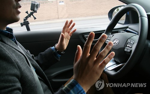 S. Korea set to introduce self-driving public bus this year