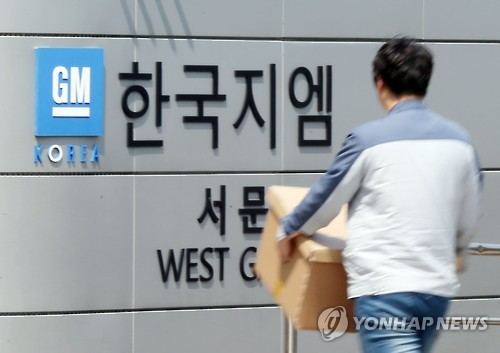 GM Korea employee found dead in apparent suicide amid corruption scandal