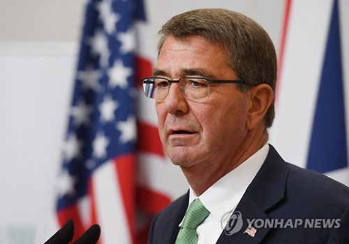 Carter: U.S. improving 'nuclear, conventional deterrent capabilities' to cope with N.K. threats