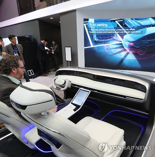 S. Korea brings latest technologies to CES