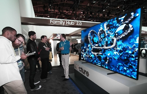 Samsung quantum TV gets CES innovation awards