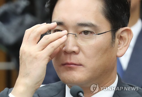 Samsung VC Lee Jae-yong questioned as bribery suspect in influence-peddling scandal