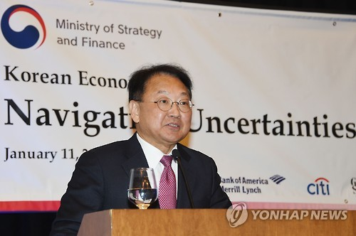 Finance Minister Yoo vows to control household debt