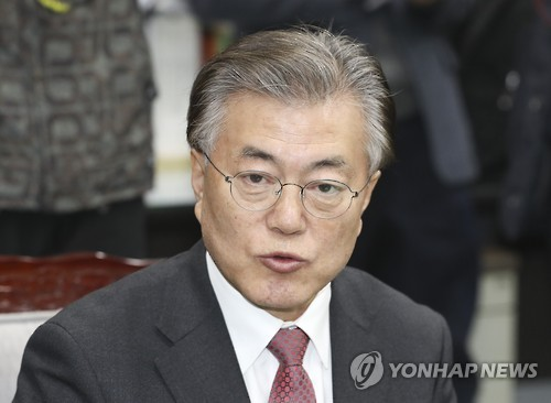 Moon leads Ban in Presidential race opinion poll