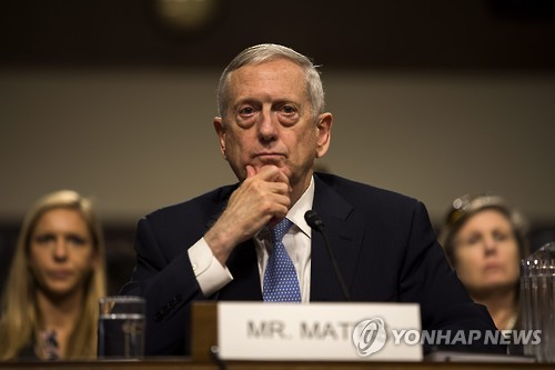 Mattis: U.S. is stronger when upholding treaty obligations
