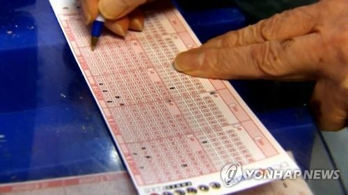 Lotto sales reach new record in 2016