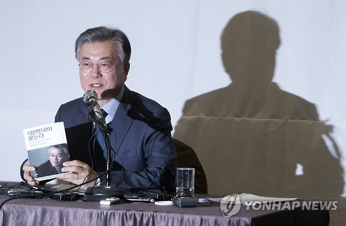 Presidential hopeful Moon publishes book on policy pledges