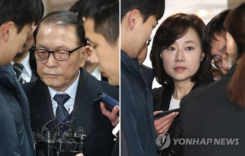Park's key aides appear before independent counsel's office