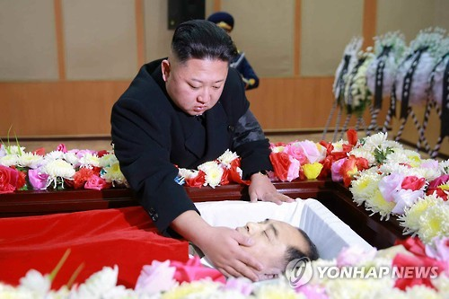 N.K. leader visits funeral altar to mourn aviation body's head