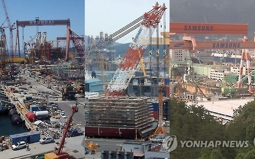 Hyundai Heavy predicted to have swung to black in 2016