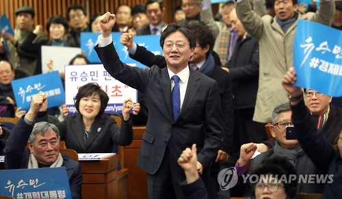 Bareun lawmaker announces presidential bid