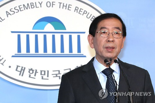 Seoul mayor to drop presidential bid