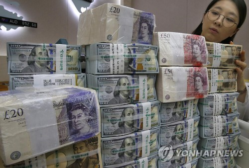S. Korea to appoint civilian expert as external finance ambassador