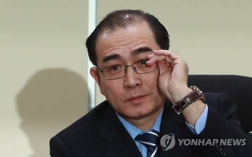 N. Korea purging descendants of anti-Japanese guerrillas: defector
