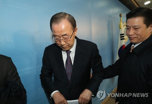 Ban Ki-moon quits as Presindential candidate in the upcoming elections