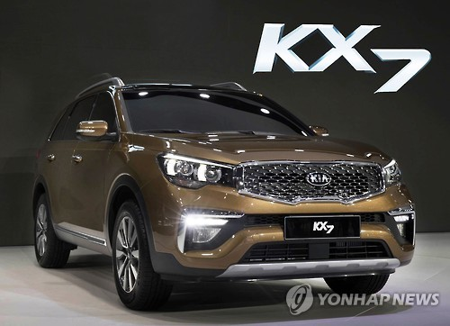 Kia Motors suffers 38.9 pct plunge in January sales in China