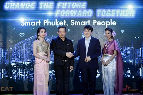 SK Telecom to build network for Internet of Things in Thailand