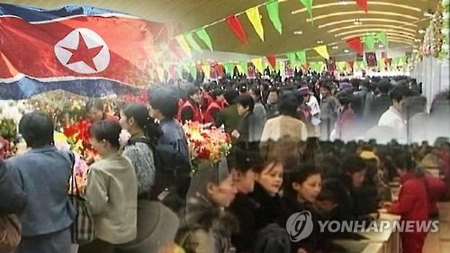 Black market helped N. Korea weather sanctions last year: researcher