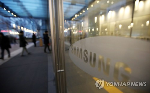 Samsung Electronics quits membership in the Federation of Korean Industreis
