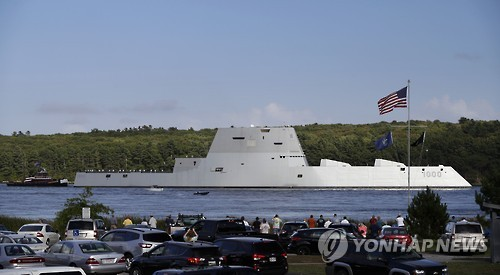 US mulls possible deployment of Zumwalt destroyer near S. Korea