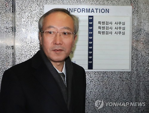 Former doctor of President Park questioned over influence-peddling scandal