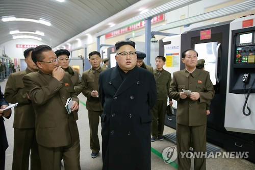 Kim Jong-un of N. Korea inspects precision machine plant in Pyongyang