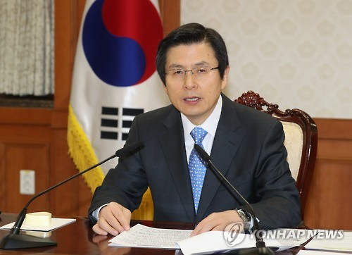 Acting President Hwang orders prompt vaccination of cows amid spread of foot-and-mouth disease
