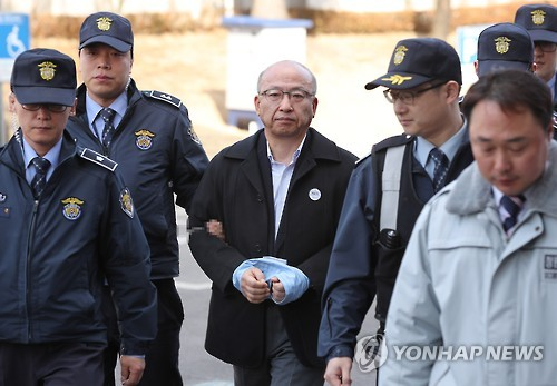 Top court summons ex-health minister over controversial Samsung merger