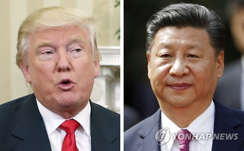 Trump looks forward to working with China for mutually beneficial relationship