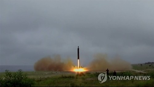 N. Korea test-fires non-ICBM missile into East Sea: JCS