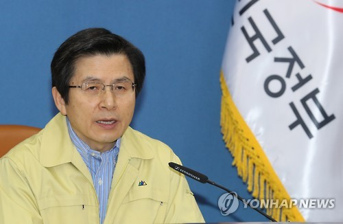 Acting president says Seoul doing its best for 'corresponding' response to N.K. missile launch