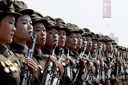 코리아포스트 모바일 사이트, N  Korea's spy agency sees