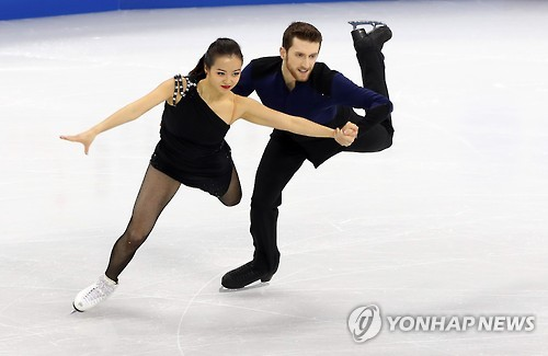 S. Korea's ice dance tandem finish 8th in short dance at Four Continents