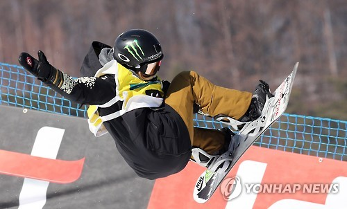U.S. snowboarders top halfpipe qualification at PyeongChang World Cup