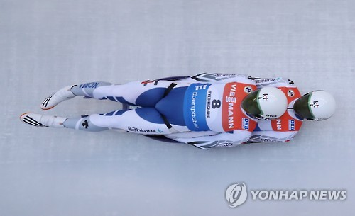 S. Korean tandem finishes 20th in doubles luge at PyeongChang World Cup