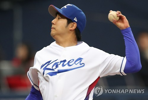 S. Korea defeats Cuba 6-1 in pre-WBC exhibition game