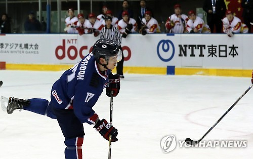 S. Korea grabs silver in men's hockey