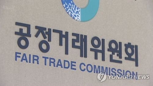 Corporate M&As in S. Korea fall for 2nd year in 2016