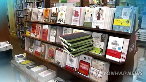 Book purchases hit record low last year: gov't data