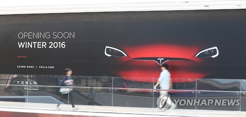 Tesla to open first showrooms in S. Korea next week